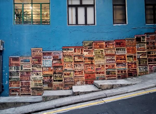 Hollywood Street Hong Kong