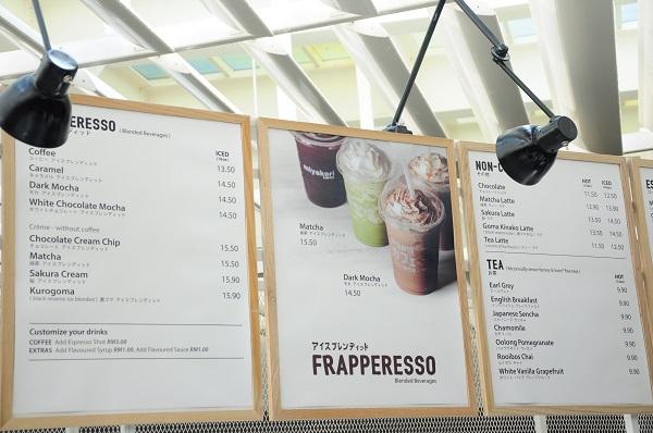 miyakori cafe menu 2