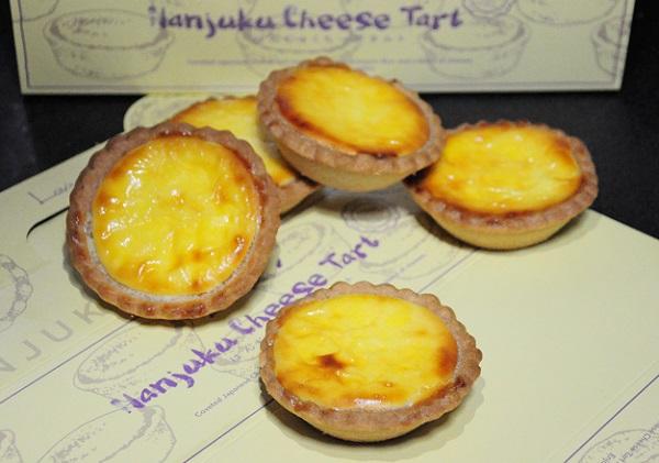 Lavender Hanjuku Cheese Tart