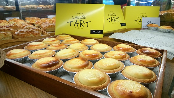 Season bakery - Cheese Tart