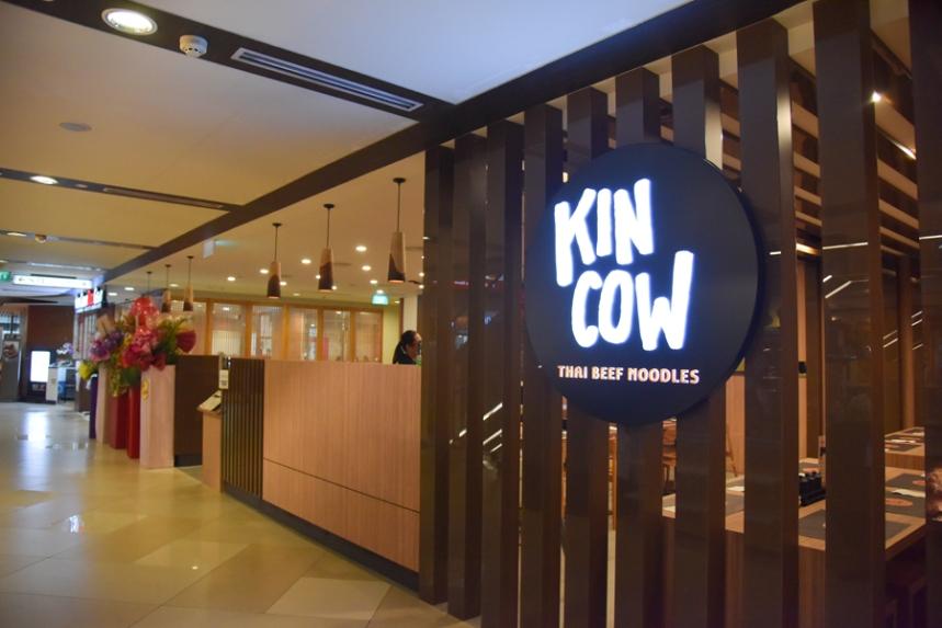 kincow6